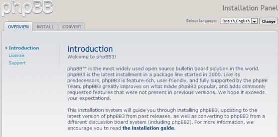 התנקת פורום - מדריך בניית פורום PhpBB