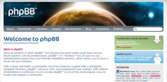 מדריך בניית פורום בחינם Phpbb