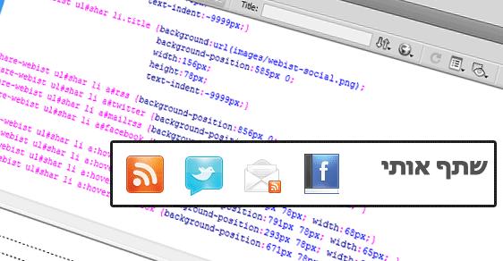 מדריך יצירת תפריט ניווט באמצעות CSS