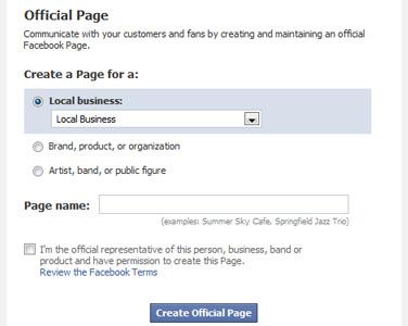 איך פותחים עמוד המעריצים בפייסבוק