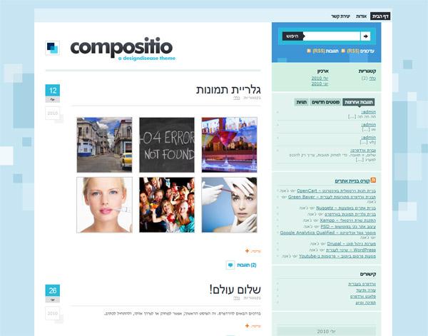 תבניות וורדפרס - Compositio