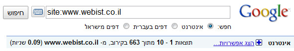 Google - Webist