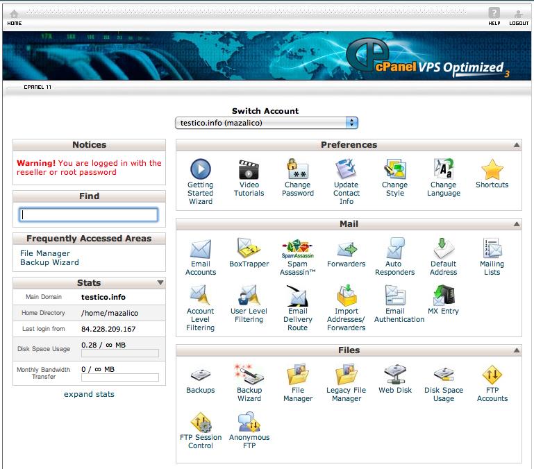 ממשק ניהול של Cpanel
