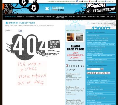 Error - שגיאה 404