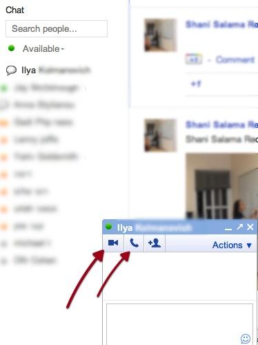 צ'אט בגוגל פלוס - Google Talk