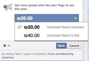 פרסום סטטוסים בפייסבוק בתשלום