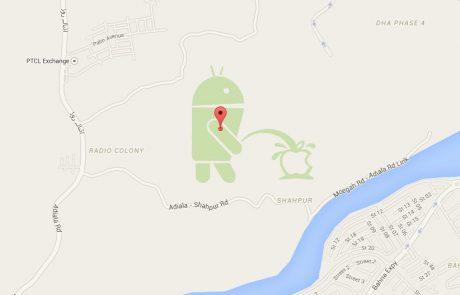 נמצא דמות של אנדרויד מלשתין על לוגו של אפל ב- Google Maps