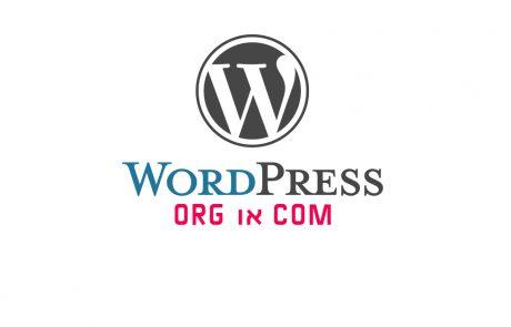וורדפרס נגד וורדפרס – com או org?